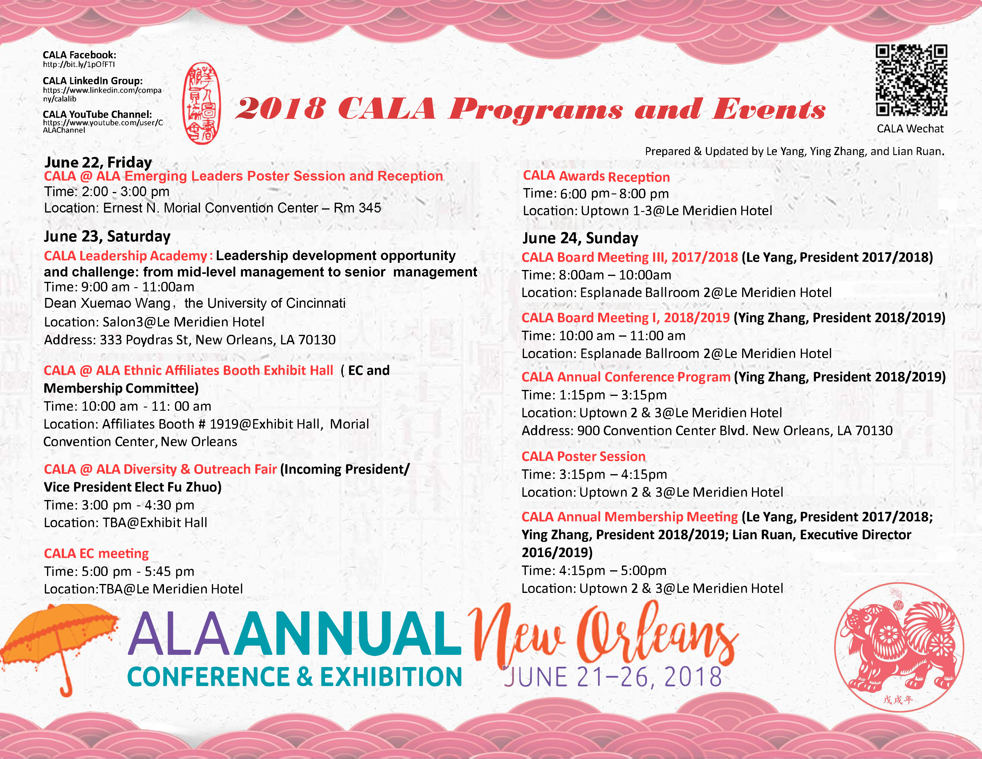 CALA 2018 Annual Program Flyer